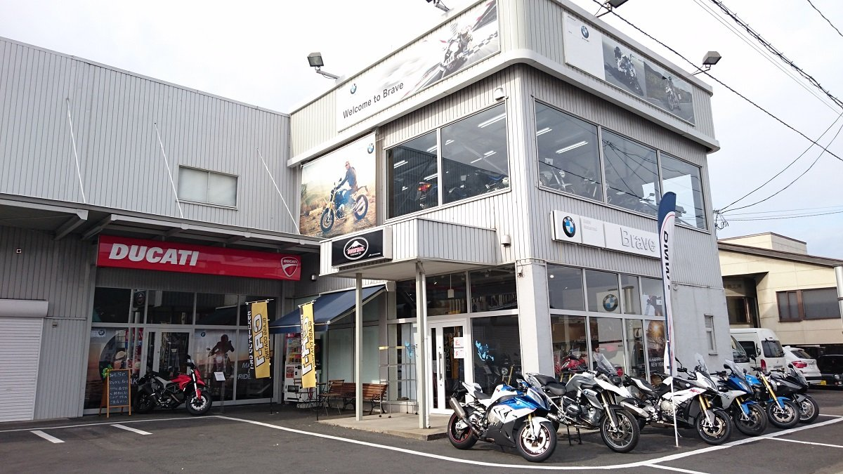 BMW Motorrad Fukushima [ブレイヴ]