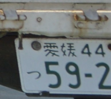 DSC_3350_3.jpg
