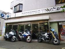 Motorrad Yokohama(丸富オート BMWショールーム)