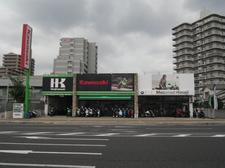 姫路カワサキ 手柄本店