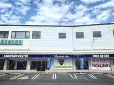 丸富オート 新横浜店