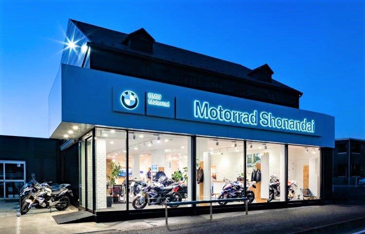 BMW Motorrad Shonandai(丸富オート BMWショールーム)