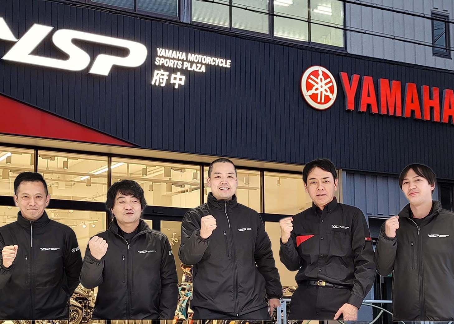 YSP府中