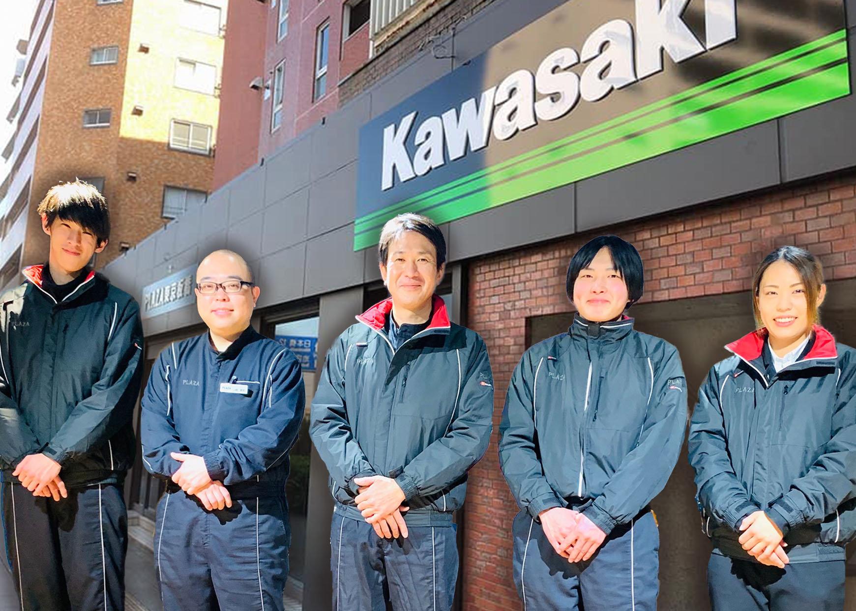 カワサキ プラザ東京板橋
