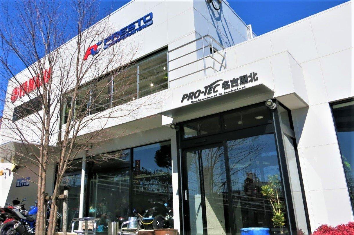 PRO-TEC 名古屋北
