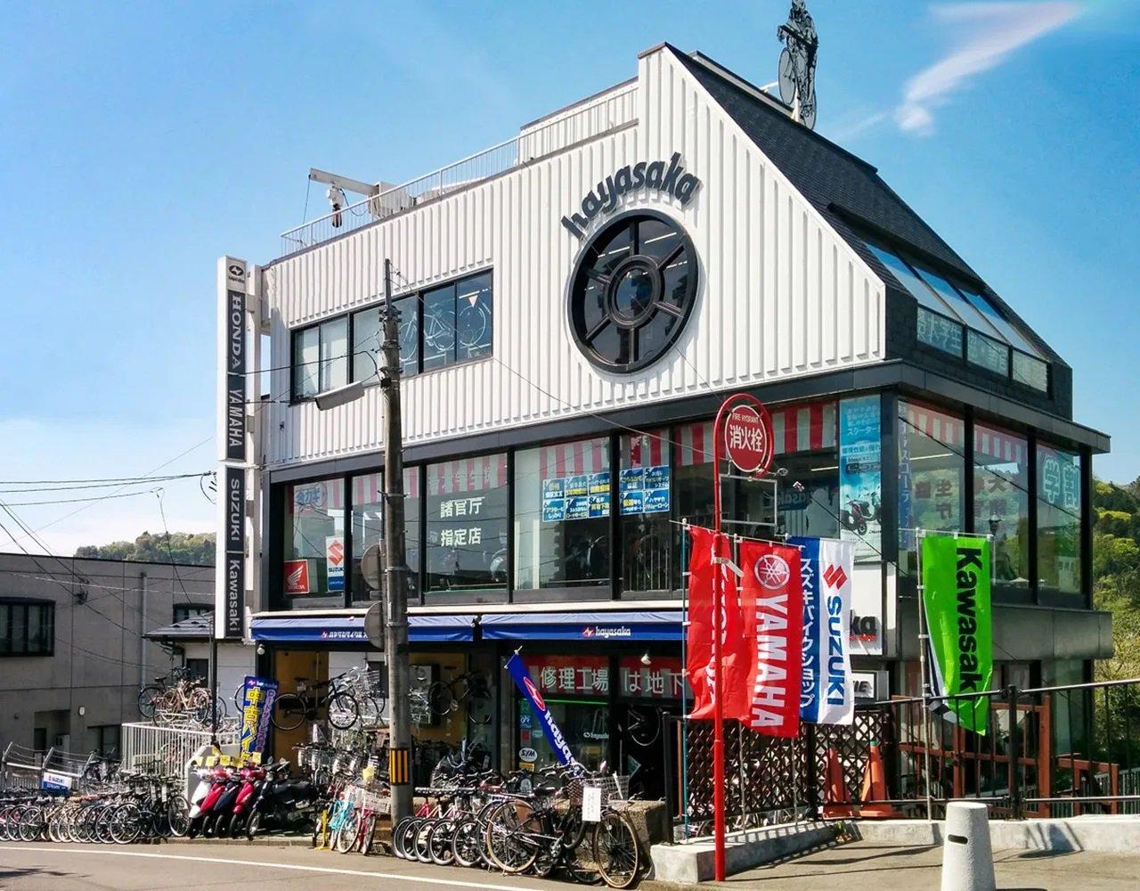 ハヤサカサイクル 大手町店