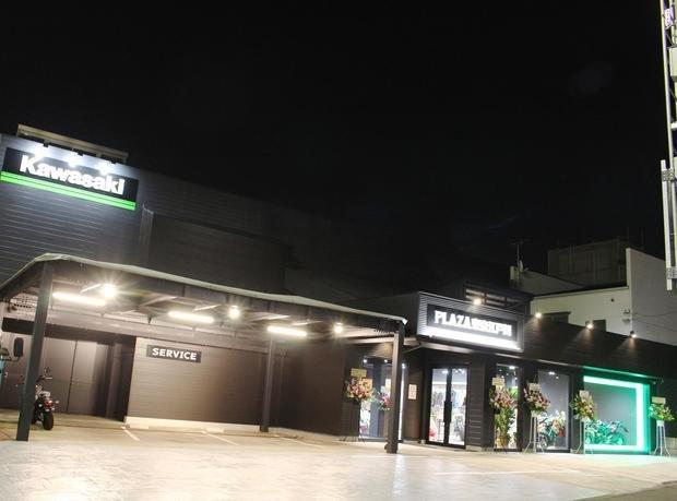 カワサキ プラザ東京江戸川