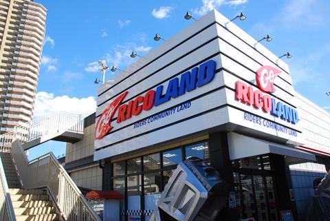 ライコランド TOKYO BAY東雲店