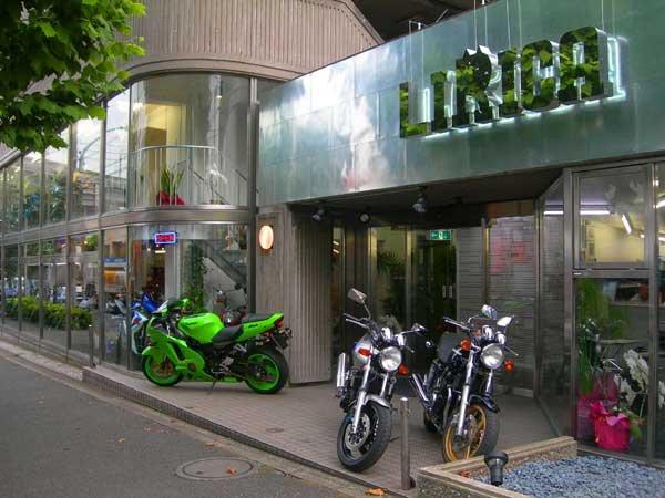 LIRICA 東京ショールーム