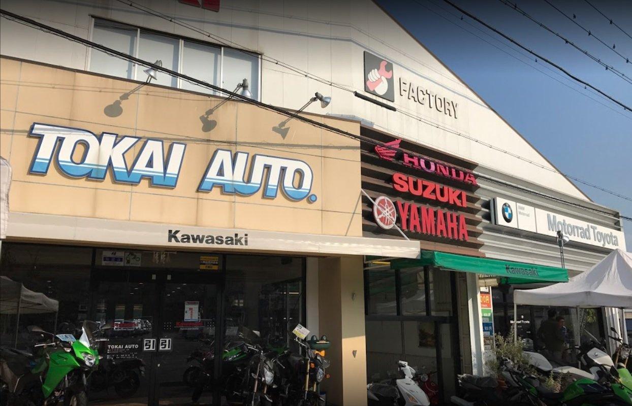 トーカイオート 豊田店