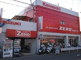 バイクハウスゼロ PART-Ⅱ 浦和区駒場店